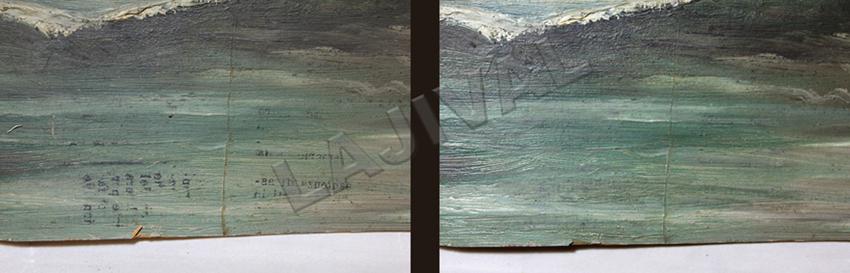 Restauración de pintura sobre papel (cliente ArteCimbra)